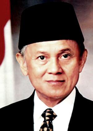biografi b j habibie in english biografi presiden ri biografi presiden ke 2 ri b j habibie