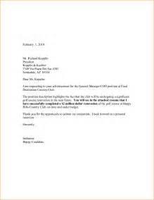 Simple Cover Letter Resume 6 simple cover letter for resume basic job appication letter