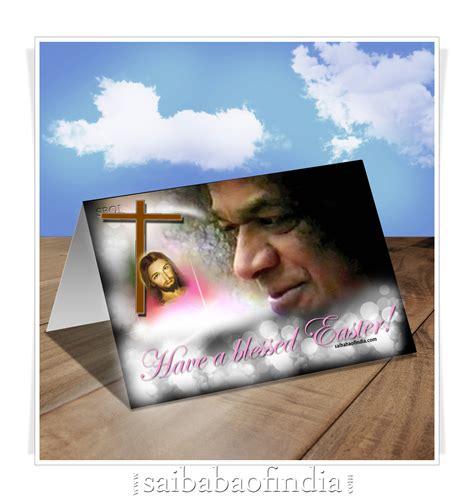 easter greeting cards sai baba jesus themes eastergreetingpictures sai baba  india