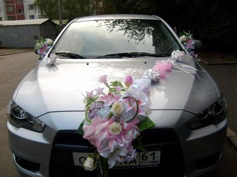 decorate your car for pearl bridal pimp your ride