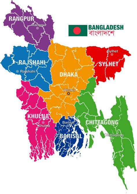 Commonwealth Executive Mba In Bangladesh Open by Clipart Bangladesh Political Map
