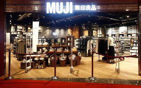Home Design Stores Phoenix hello india news muji