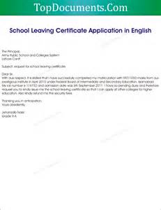 Leaving Certificate Template by Sle Letter For School Leaving Certificate Cover