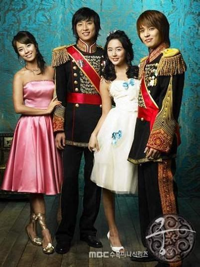 nedlasting filmer the princess bride gratis princess hours goong kdrama video link typical