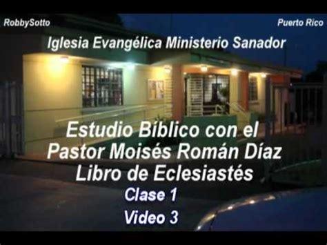 armando alducin eclesiastes 3 el placer y el trabajo eclesiastes 21 3 1 videos videos relacionados con