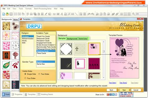 invitation card software invitation cards software software