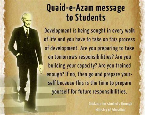quaid e azam biography in english quaid e azam quotes let slearnwithfun