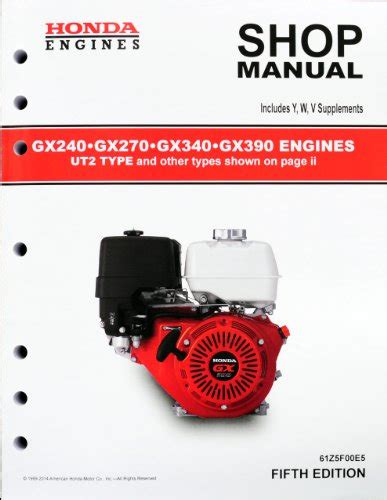 Amazon Com Seller Profile Honda Power Equipment Publications