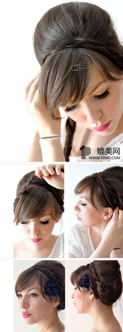 hair front bump tutorials craftionary