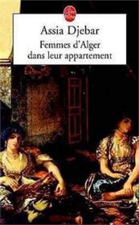 femmes dalger dans leur livre femmes d alger dans leur appartement assia djebar