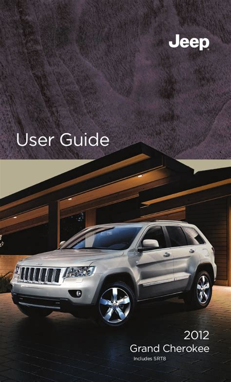 The Jeep Store Nj 2012 Grand Srt User Guide Upload Courtesy Of
