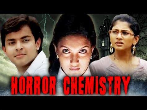 pyasi chudail ka kamasutra hollywood hindi romantic movie pyasi chudail hollywood blockbuster horror movie in hindi