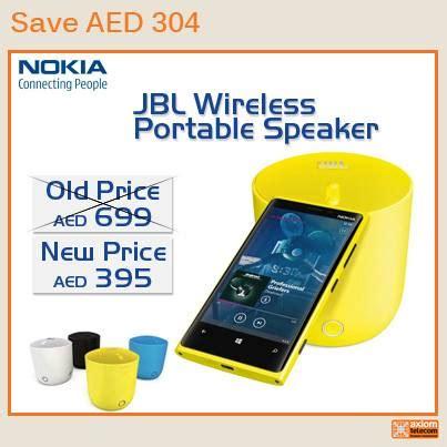 jbl wireless portable speaker