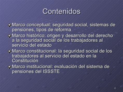 ley del issste de jubilacines y pensiones 01 antecedentes de la nueva ley del issste