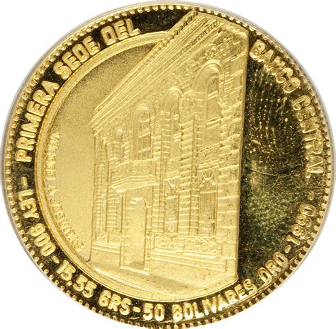 Coin Sede Centrale by 50 Bol 237 Vares Central Bank Numista