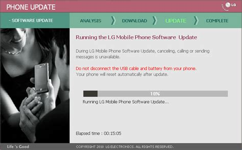 lg mobile software update lg p500 android mobile phone software update register