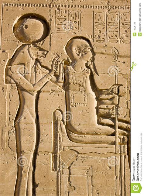 ancient egyptian goddess sekhmet sekhmet and ptah stock photos image 18006153