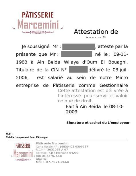 formulaire certificat travail pdf