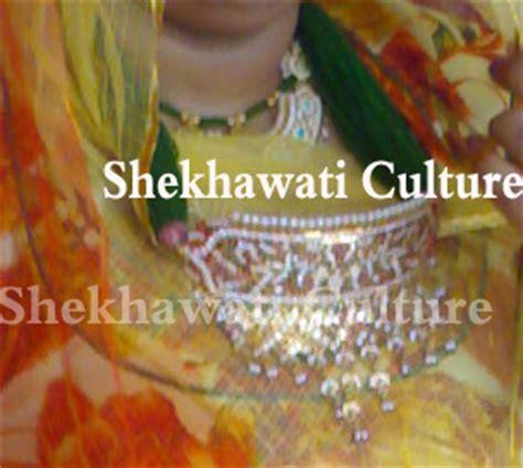 Jodhpuri Bajuband rajputi necklace aad jewellery culture of rajasthan