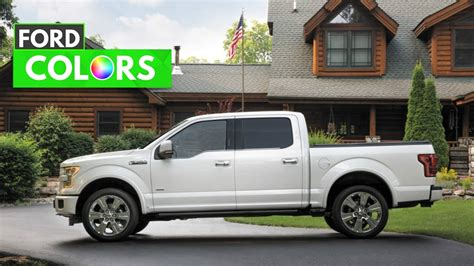 2015 ford f150 paint colors