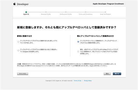 apple documentation iphone suusuke blog