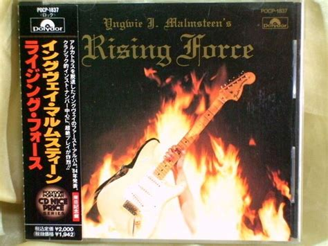 Cd Valensia Gaia Obi 17 best images about japan cd on emerson lake