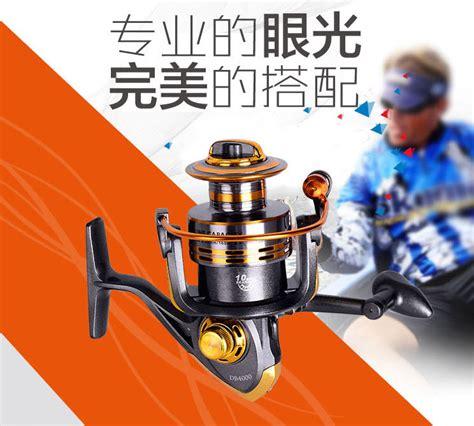Gulungan Pancing Dk6000 Spinning Fishing Reel 11 Bearing jual debao gulungan pancing db6000a metal fishing spin reel 10 jakmall