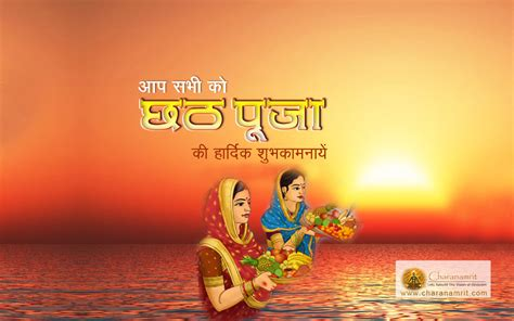 chhath puja wallpaper chhath puja 2016 images wallpapers and photos free download