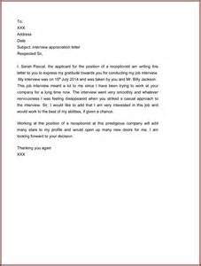 Appreciation Letter After Job Interview appreciation letter samples to write personal or professional letters