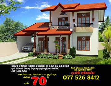 home design magazines in sri lanka low cost house plan sri lanka boq furniture