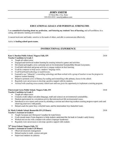 after school program resume best resume collection