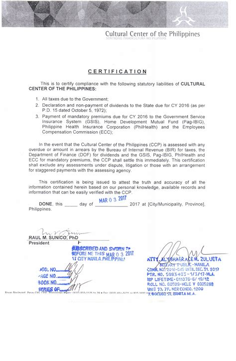 certification letter philhealth certification letter in the philippines 28 images sle