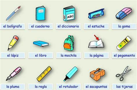 imagenes escolares ingles el cole el material escolar en clase ficha 161 ol 233