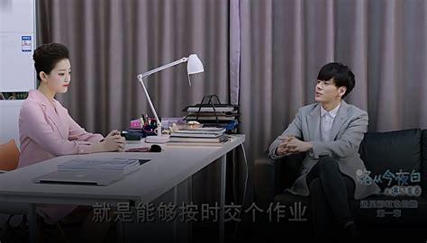 china film university chinese drama s portrayal of british university shocking