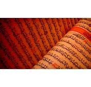 Gambar Al Quran Hd  First Verse Of Image For Waag