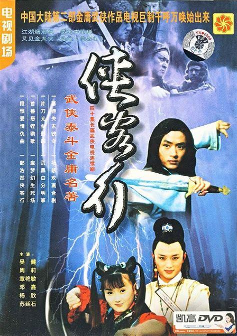 along with the gods douban 189 ȫ40 web mp4 缯 ʈ
