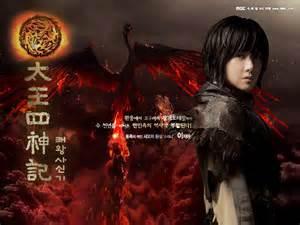 The The Legend the legend korean drama 2007 태왕사신기 hancinema