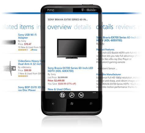 amazon mobile application lands on windows phone