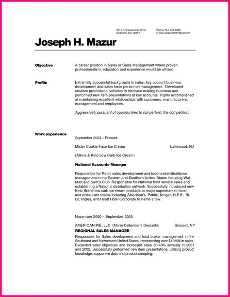 Resume Sample Hrm resume for ojt computer science students perfect objectives best resume templates