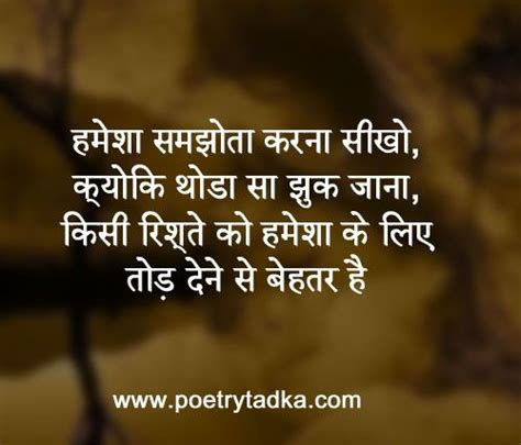 biography meaning in marathi 25 best life quotes in hindi on pinterest thoughts in