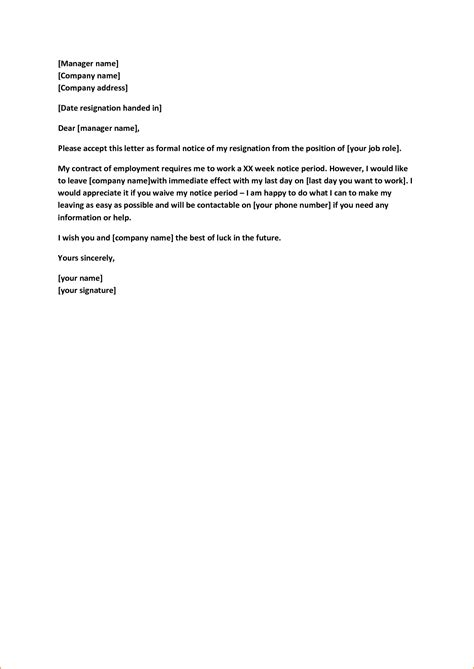 Employment Notice Letter Template 8 2 Week Notice Letter Leaving Basic Appication Letter
