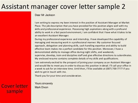 Assistant Supervisor Cover Letter by Assistant Manager Cover Letter