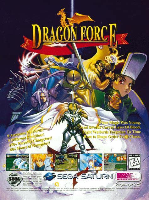 dragonforce saturn oprainfall origins oprainfall