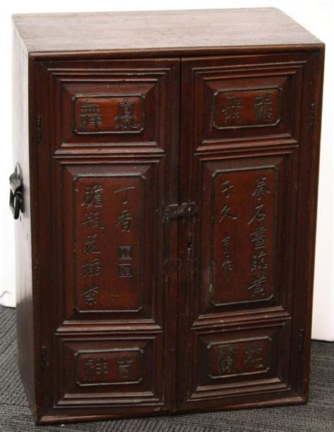 small chinese chest of drawers small chinese portable chest of drawers