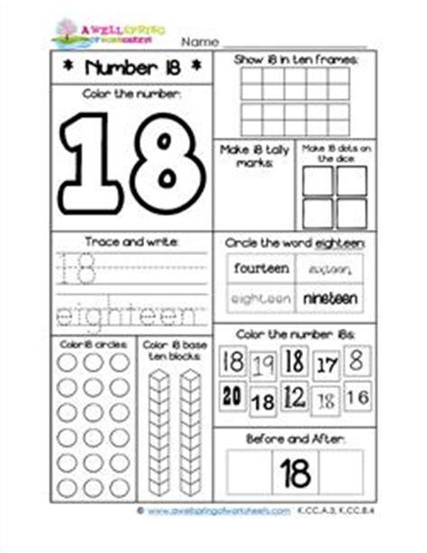 number worksheets for kindergarten | number 18 worksheet