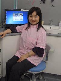 chinese speaking dentist  melbourne victoria annie