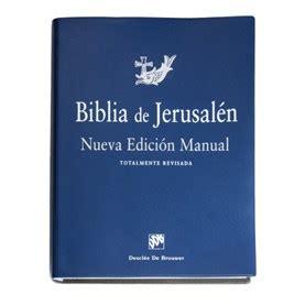 libro biblia de jerusalen os nueva edicion tienda del camino neocatecumenal aquedah