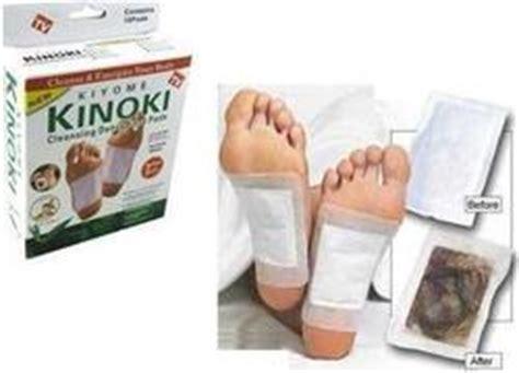 Kiyome Kinoki Cleansing Detox Foot Pads Cena by Kiyome Kinoki επιθέματα αποτοξίνωσης Detox Foot Pads 20τμχ