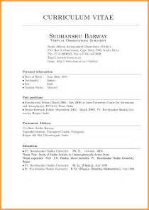 curriculum vitae format cv format south africa letter format mail
