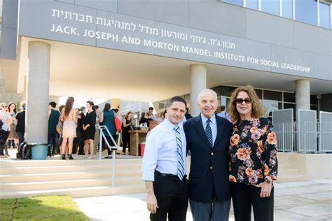Mandel Social Leadership Mba by Mandel Building Dedicated At Ben Gurion U Of The Negev